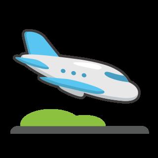 airplane arriving | emojidex - custom emoji service and apps