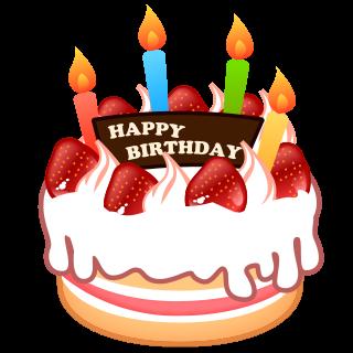 birthday emojidex custom emoji service and apps