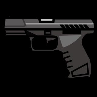 Gun Emojidex Custom Emoji Service And Apps