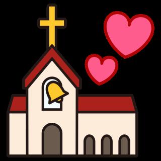 Wedding Emojidex Custom Emoji Service And Apps